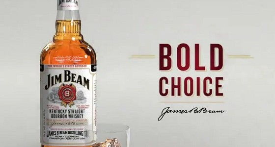 Willem-Dafoe-Jim-Beam-Bold-Choices-Commercial