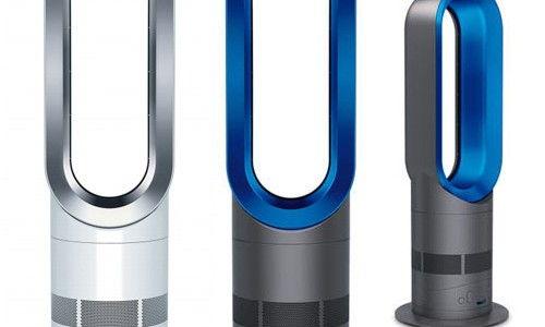 Dyson Hot AM04 Air Multiplier Heater