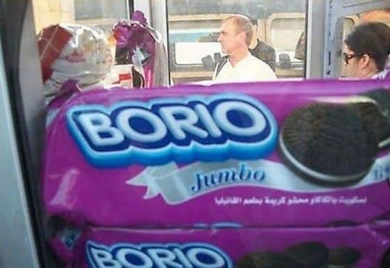 Chinese version of Oreo cookies Borio