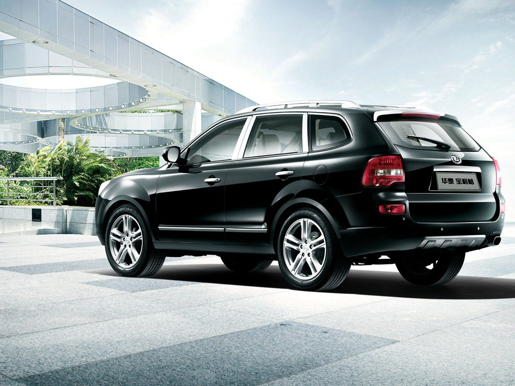 Thread  Beijing Motor Show 2012 - The plagiarisms of the year Brilliance V5 Vs Bmw X1