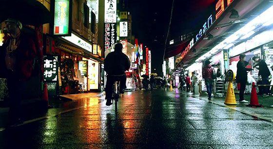 Footage of Tokyo
