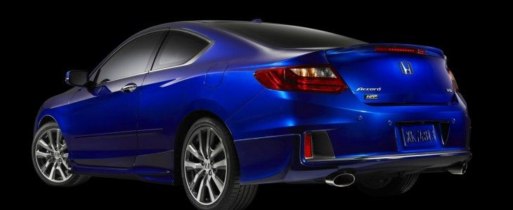limited edition Honda Accord Coupe HFP