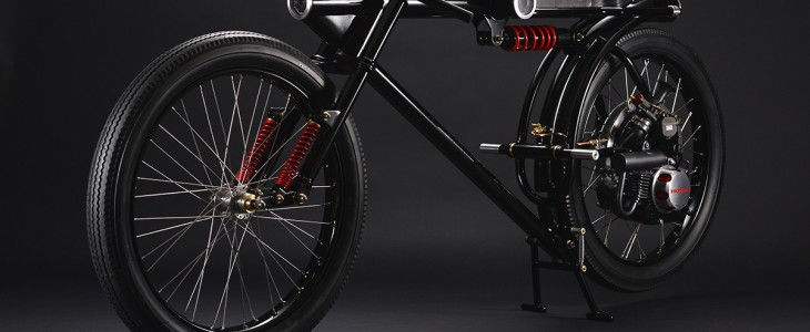 Chicara-Nagata-Honda-P25-Bike_1